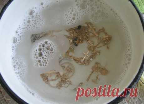 Чистим золото в домашних условиях