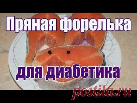 Как вкусно посолить рыбу.