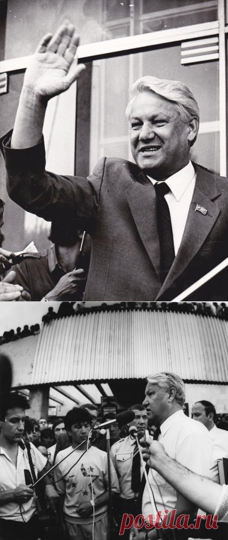 «За что нас «продал» Боря Ельцин». Борис Николаевич обменял регионы на личную власть в Кремле, как пешку на пешку | Сто секретов репортёра | Яндекс Дзен... Ранее не публиковавшиеся снимки Бориса Ельцына и эксклюзивный рассказ о том, как спустя 10 лет его суверенную политику ломали на корню... Не репост, а из первых рук.
