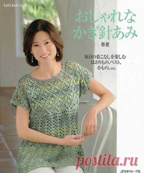 Let's Knit Series Vol. 80115 - Chino, japonés - las Revistas por la costura - el País de la costura