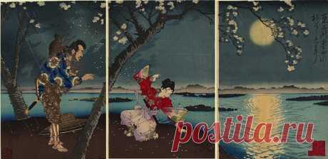 Триптихи Yoshitoshi