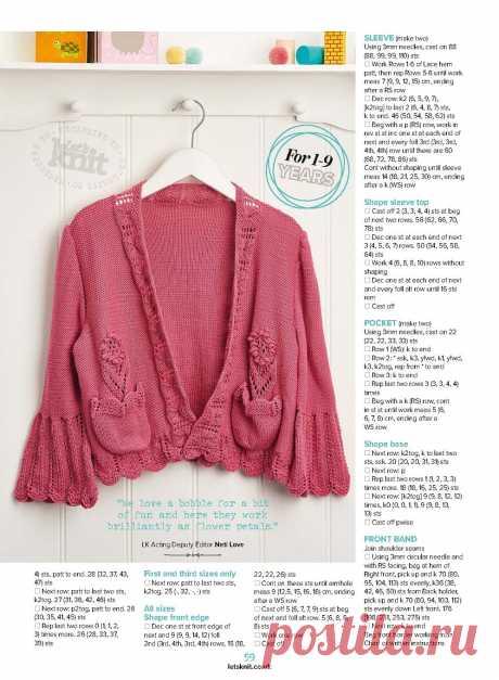 Let's Knit №171 2021