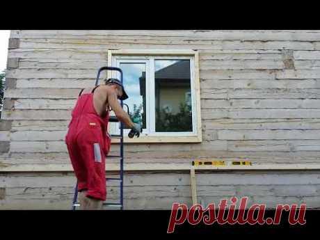 Утепление  Обрешетка на стены фасада дома из бруса 150-150 Качественно