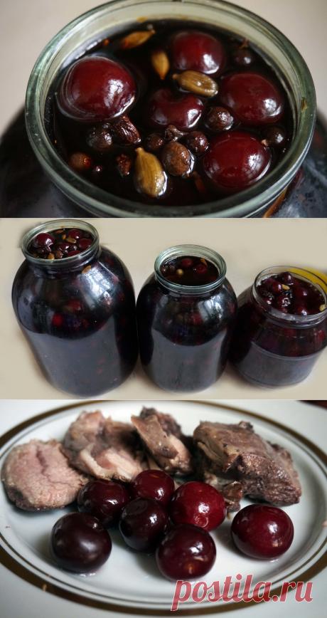 Cherry marinated. (Reminder)
