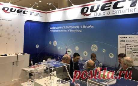Quectel. Quectel Wireless Solutions - поставщик беспроводных модулей профессионального класса. Компания является одним из мировых лидеров в разработке и производстве встраиваемых модулей 3G, 4G, Wi-Fi для профессиональных и промышленных систем с высокими требованиями надёжности и долговечности.