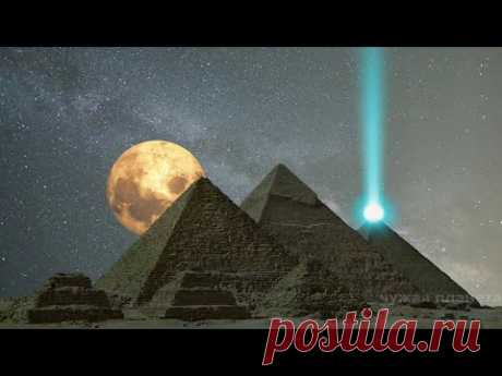 Пepeполох в Египте! Кто ВКЛЮЧИЛ пирамиду Хеопса и отправил сигнал инопланетянам
