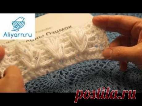 Красивый узор с вытянутыми петлями, вязание крючком,crochet beautiful pattern(узор №205)