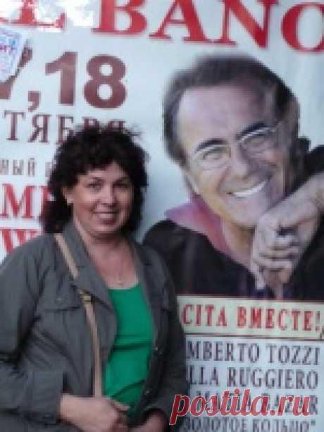 Марина Ив