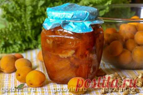 Jam from apricots with walnuts.
