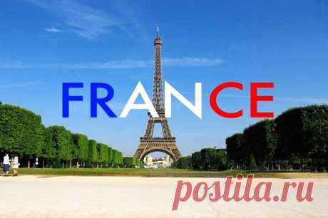 Как выучить французский язык самостоятельно с нуля в домашних условиях: сложно ли это и сколько времени понадобится Французский язык относят к числу наиболее сложных для изучения, как выучить французский язык самостоятельно с нуля в домашних условиях.