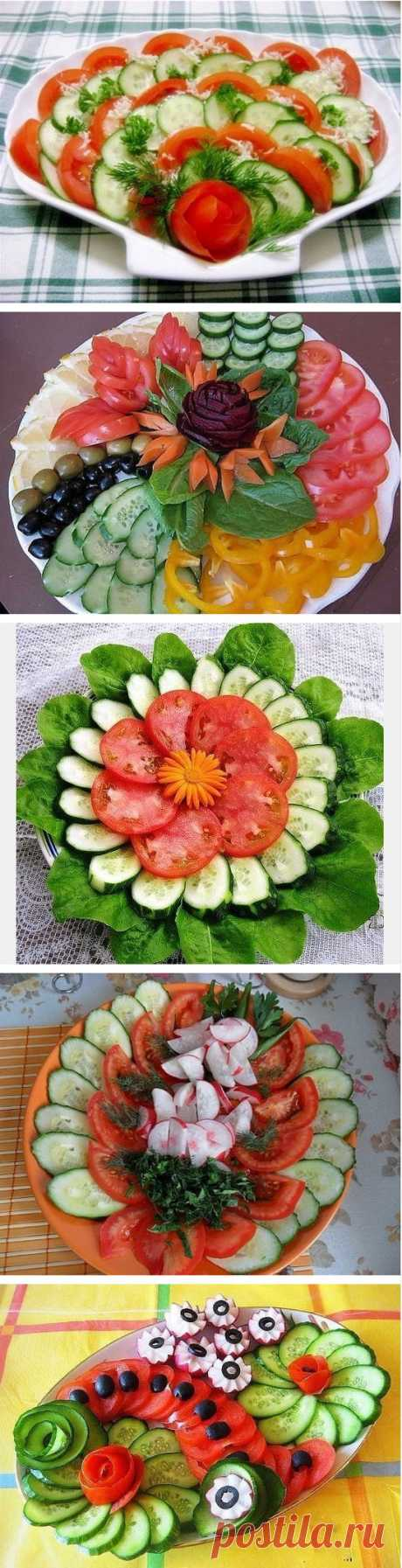 Оформление красивой овощной нарезки | Мир женщины