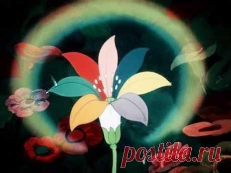 Цветик Семицветик (мультфильм, 1948) - YouTube