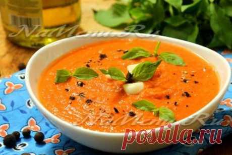 Гаспачо из помидоров с баклажанами - рецепт с фото