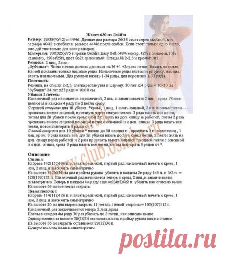 МОХЕРОВАЯ НЕЖНОСТЬ спицами (описание и схемы) | Вяжем интересные проекты | Яндекс Дзен
