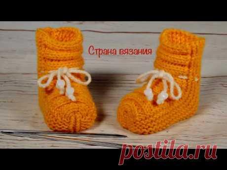 МК. Носочки-пинетки «Оранжевое солнышко». Очень простые носочки для деток. Вяжутся на двух спицах. Вяжется прямоугольник, а затем сшивается. По данному мк можно связать носочки на любой размер как для детей, так и для взрослых.