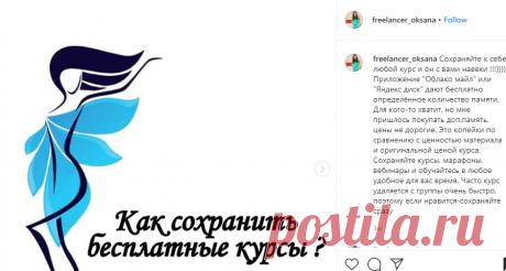 Гостевой Дом 𝙷𝚘𝚖𝚎 𝚂𝚠𝚎𝚎𝚝 𝙷𝚘𝚖𝚎 (@belyaus_homesweethome) • Instagram photos and videos