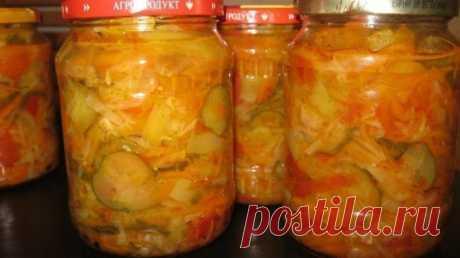 Салат «Гениальный», потому что так легко такую вкуснятину Вы еще не готовили    А зимой разлетается вмиг!           Ингредиенты: капуста —1 кгпомидор — 1 кгогурцы — 1 кгсладкий перец — 1 кгморковка — 1 кг Приготовление: Нарезаем овощи как на салат, морковку натираем на терке…