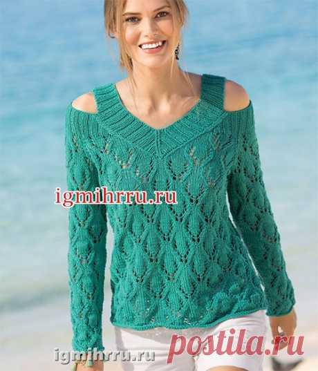 Ажурный пуловер с вырезами на плечах  Насыщенная изумрудная зелень и выразительные ажурные узоры оживляют вязаное полотно, как и эффектные вырезы на плечах пуловера. Размеры: 38/40 (44/46) Размеры российские: 44/46 (50/52) Вам потребуетс…