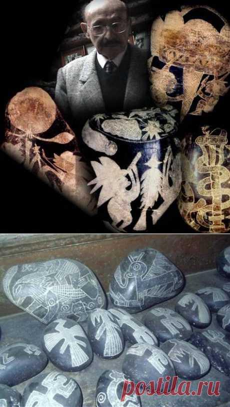 Черные камни Ики из Перу. Люди и динозавры жили вместе?!