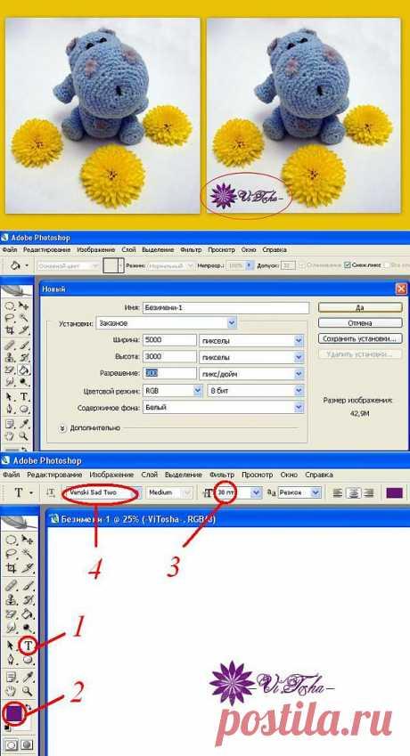 МК: Добавление подписи на фото одной клавишей!.