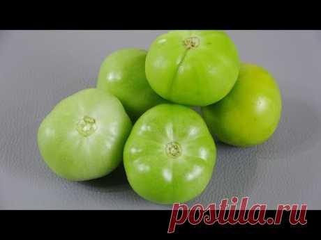 Зеленые ПОМИДОРЫ вкуснее красных! Закуска которой всегда не хватает на столе - YouTube