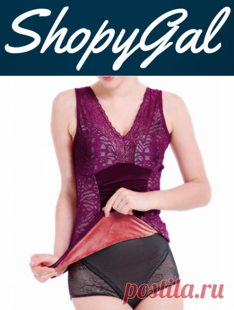 Woman Winter Thicken Keep Warm Bottoming Vest Bright Velvet Shaping Lace Vest | ShopyGal.com