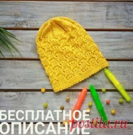 Ажурная шапочка спицами для девочки,  Вязание для детей Для вязания шапочки нужна пряжа 200-250 м 100 г, спицы №3. Размер на 3-4 года, ОГ 50-52 см. Узор поперечный, поэтому так немного петель набираем. Автор