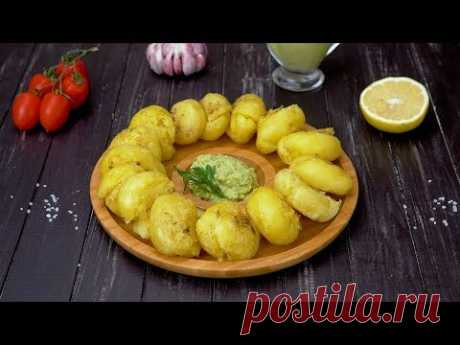 Молодой картофель с соусом из авокадо - Рецепты от Со Вкусом