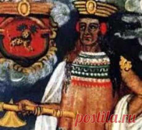 Сегодня 29 августа в 1533 году умер(ла) Атауальпа-ГОСУДАРСТВО ПЛЕМЕН-УАНА КАЛАКА
