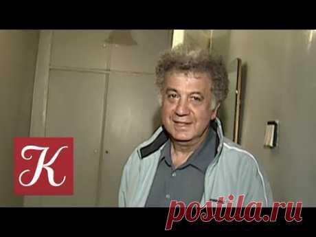 Умер писатель и сценарист Александр Курляндский. Новости культуры - YouTube