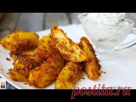 КАРТОШКА вкусней чем МЯСО| Potato tastier than meat