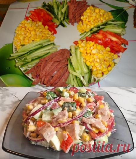 Яркий и вкусный салат «Радуга»: простой в приготовлении - My izumrud