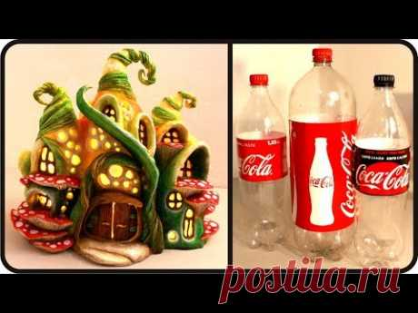 e086f8a6a649 Поделки из пластиковых бутылок | Ирина Терёшкина | Идеи и ...