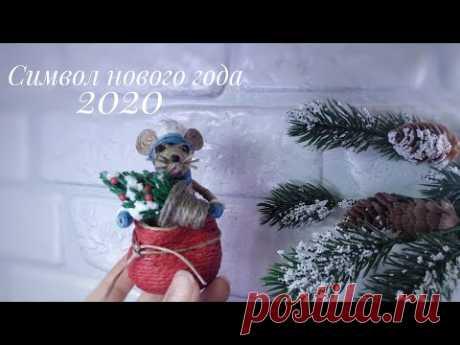 🎄Символ нового года🐁2020🎄Подарки на новый год своими руками. @evadusheva.