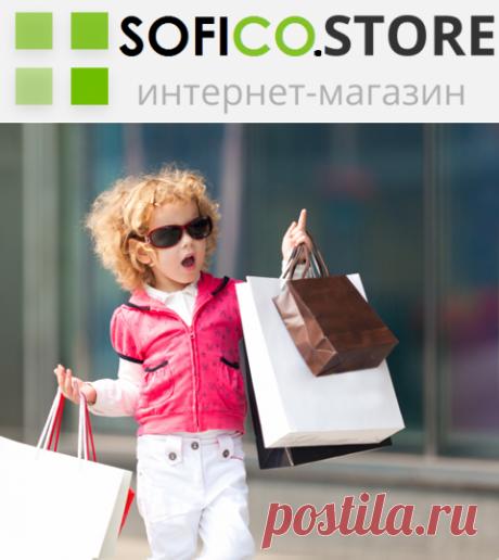 Купить Грядки полимерные в магазине Sofi-co
