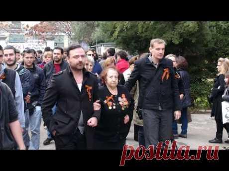 Антифашисты в Греции