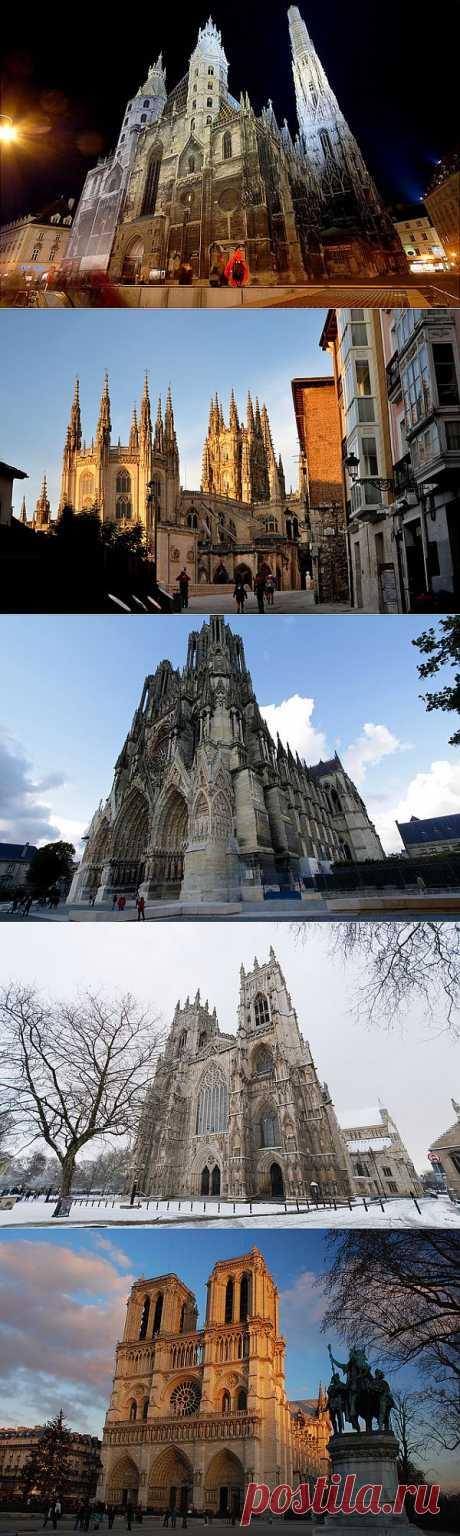10 готических соборов средневековой Европы