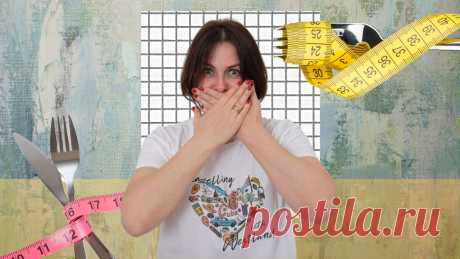 На какие психологические проблемы указывают жировые отложения на теле | Hakuna Matata | Яндекс Дзен