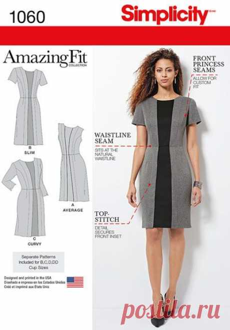 Simplicity 1060 Misses' & plus size Amazing Fit dress views B & C feature contrast inset panel. View A features inset piping. Pattern includes individual pattern pieces for slim, average & curvy shape, & for B, C, D, DD cup sizes.