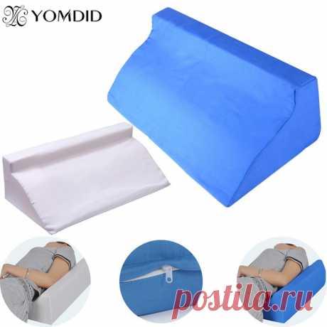 667.94руб. 34% СКИДКА|Ортопедическая подушка для кровати с кислотным оплавлением, подушка для спины и ног, массажные подушки белого и синего цвета для расслабления тела|Подушки на кровать|   | АлиЭкспресс Покупай умнее, живи веселее! Aliexpress.com
