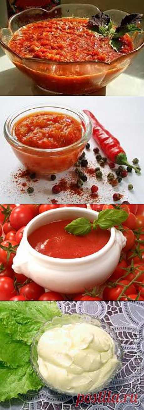 Готовь отличные сам соусы в домашних условиях!