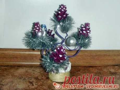 De Año Nuevo topiary - YouTube