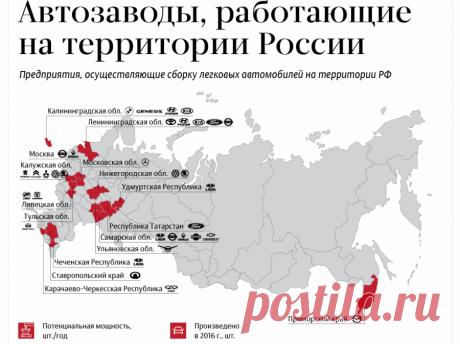 с какого города работает UT2IU: 869 изображений найдено в Яндекс.Картинках