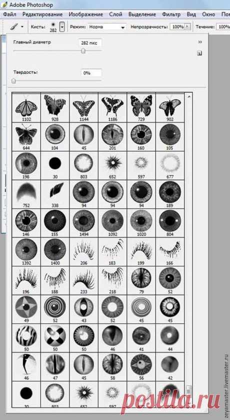 Мастер-класс : Фотошоп для начинающих: создаем радужку глаза   Журнал Ярмарки Мастеров