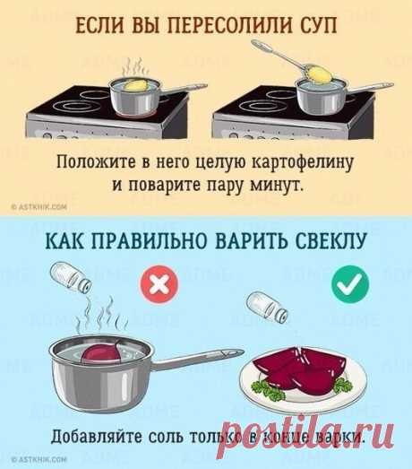 Эти cовeты cдeлaют ваше пpибывание на кухне легче!!!   Ηе забудь сохpанить