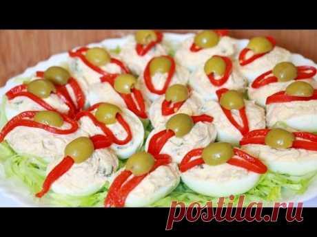 Ну, оОчень вкусные - Фаршированные Яйца тунцом по-испански!
