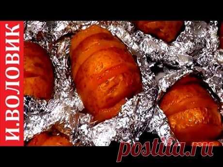 Картошка в духовке. Обалденно вкусная.