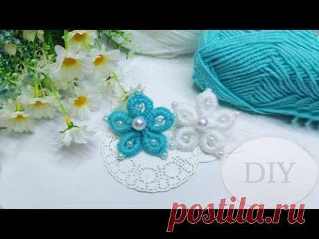 Цветы из пряжи БЕЗ спиц и крючка (шьем иголкой) | Другие виды рукоделия