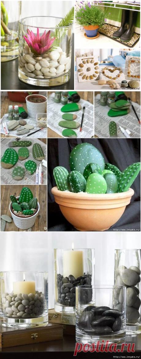 15 идей декора из натуральных камней, которые можно сделать своими руками!