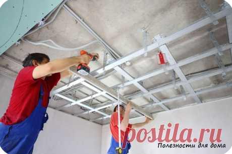 Виды конструкций и материалы каркаса для создания подвесных потолков | Полезности для дома | Яндекс Дзен